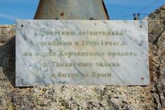 Die Gedenktafel mit der Aufschrift Stockfoto