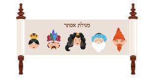 die Geschichte von Purim Purim-Rolle des Esters auf Hebräisch die Geschichte von Purim mit traditionellen Charakteren Fahnenschab lizenzfreie abbildung