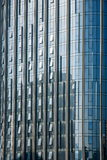 Die Glasfassade Chongqing Publishing Houses Lizenzfreies Stockbild