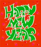 Die Graffiti des guten Rutsch ins Neue Jahr Lizenzfreie Stockbilder