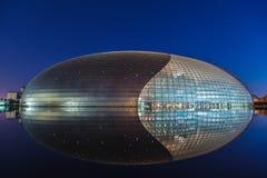Die großartige Oper 01 Stockbilder