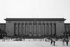 Die Große Halle des Volkes - Peking - China (2) Stockbild