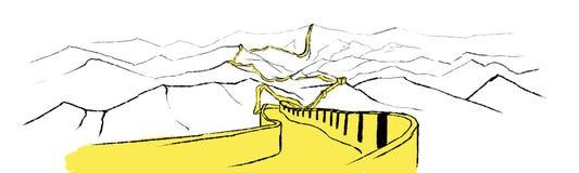 Die große Illustration der Großen Mauer Stockbilder