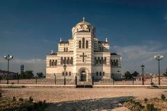 Die Hauptkathedrale von Chersonesos in Krim Lizenzfreies Stockbild