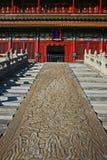 Die historische verbotene Stadt in Peking Stockbilder