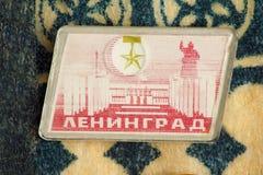 Die Ikone der Stadtlandschaft und der Aufschrift Stockbilder