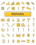 Die Ikonen auf dem Thema der Reparatur Stockbild