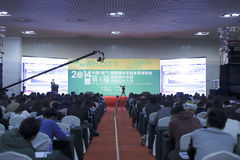 Die 4. internationale Landschaftsdesignkonferenz und -ausstellung Stockfotos