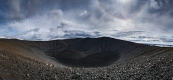 Die isländische Ringstraße, die herum das ganze Programm durchzieht Lizenzfreies Stockfoto