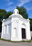 Die jüdische Synagoge, Dorf Ladna, Tschechische Republik Stockbilder