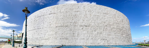 Die königliche Bibliothek von Alexandria.Panorama Lizenzfreie Stockfotografie