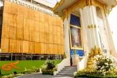 Die königliche Krematoriums-Replik an der Bangkok-Großstadtbewohner-Verwaltung stockbilder