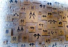 Die Kalligraphie des Bambuswortes auf der Wand Stockfoto