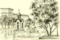 Die Kapelle zu Ehren heiligen Nikolay Lizenzfreie Stockfotos