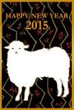 Die Karte des neuen Jahres. Lizenzfreies Stockfoto