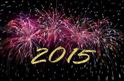 Die Karte 2015 des neuen Jahres mit Feuerwerken lizenzfreie stockfotografie