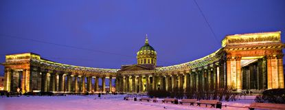 Die Kathedrale der Kazan-Ikone der Mutter des Gottes Stockbild