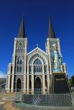 Die katholische Kathedrale Lizenzfreie Stockfotos