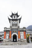 Die katholische Kirche Moxi Stockfotos