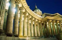 Die Kazansky Kathedrale Stockfoto