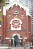 Die Kirche Lizenzfreie Stockfotografie