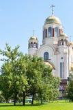Die Kirche auf Blut, Yekaterinburg, Russland stockbilder