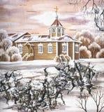 Die Kirche der Fürbitte der heiligen Jungfrau Lizenzfreies Stockbild
