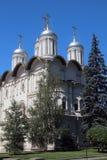 Die Kirche der zwölf Apostel, der Kreml, Moskau Stockfoto