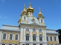 Die Kirche in Peterhof Lizenzfreies Stockfoto