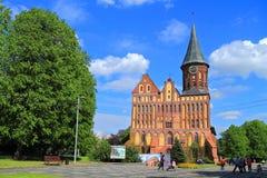 Die Konigsberg-Kathedrale auf der Insel Knaypkhof Lizenzfreies Stockfoto