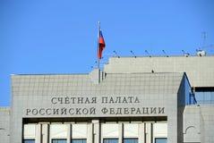 Die Kontokammer der Russischen Föderation Lizenzfreie Stockfotos