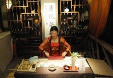 Die Kunst des Tees in der chinesischen Zapfen-Dynastie: bereiten Sie sich vor Stockfotos