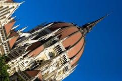Die Kuppel des ungarischen Parlaments Stockfotografie