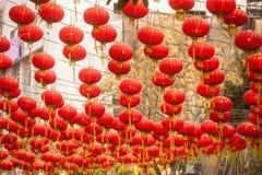 Die Laternen des traditionellen Chinesen Stockbilder
