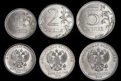 Die Münzen mit dem Emblem von Russland Stockfotos