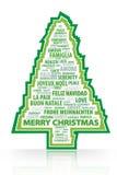 Die magischen Wörter des Weihnachtsbaums Lizenzfreies Stockfoto