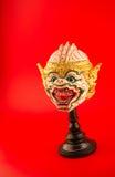 Die Maske des thailändischen Schauspielers; pra rame Lizenzfreie Stockbilder