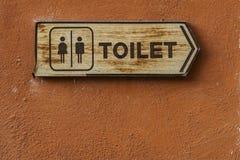 Die Methode gehen zur Toilette Stockfotos