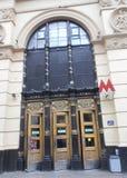 Die Moskau-Metro stockfotografie