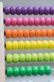Die multi farbige Abakusgruppe Lizenzfreie Stockfotografie