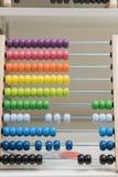 Die multi farbige Abakusgruppe Lizenzfreies Stockbild