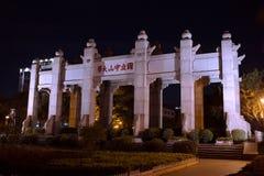 Die Nachtansicht des Einganges an der Zhongshan-Universität in Guangzhou, China Lizenzfreie Stockfotos