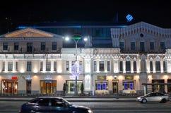 Die Nachtstadt Stockfoto