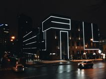 Die Nachtstadt Moskau 2016 Stockbild