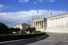 Die nationale Akademie von Athen (Griechenland) Lizenzfreie Stockfotos