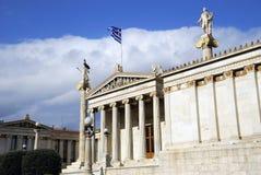 Die nationale Akademie von Athen (Griechenland) Lizenzfreie Stockbilder
