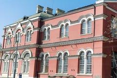 Die nationale Akademie von Künsten in Sofia, Bulgarien stockbild