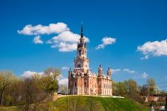 Die neue Nikolsky-Kathedrale in Mozhaysk der Kreml, Russland Lizenzfreie Stockbilder