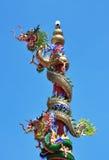 Die Neun-Drache-Wand (Jiulongbi) an Beihai-Park, Peking, China stockfotos