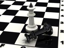 Die Niederlage schwarzen Königs vektor abbildung